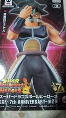 スーパードラゴンボールヒーローズ DXF 7th ANNIVERSARY第2弾