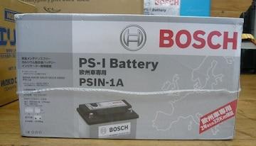 BOSCH欧州車専用ボッシュバッテリー●PSIN-1A●ベンツ等