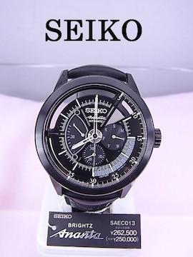 SEIKOブライツアナンダ 自動巻 時計 SAEC013 世界限定1000本★dot