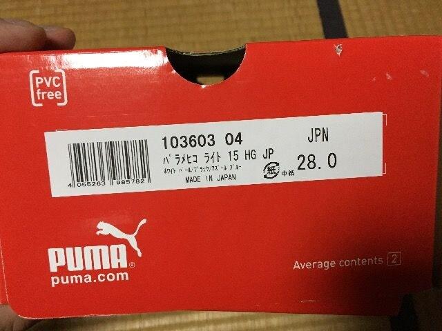 パラメヒコ ライト HG JP サイズ28cm < レジャー/スポーツの