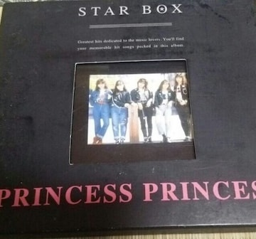 ベストCD プリンセスプリンセス プリプリ STAR BOX