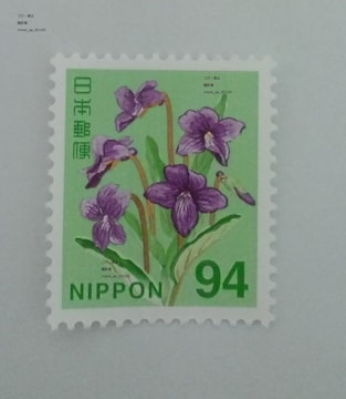94円普通切手新品未使用★ポイント切手金券支払い可