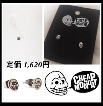 CHEAP MONDAYチープマンデイ【新品】ミニスカル スタッドピアス