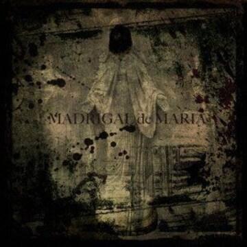 Sadie MADRIGAL de MARIA (サディ DIR EN GREY V系)