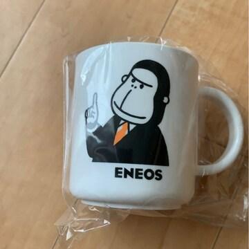 ENEOS!エネゴリくんプラカップ!新品