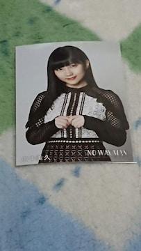 AKB48 NOWAYMAN 田中美久特典写真