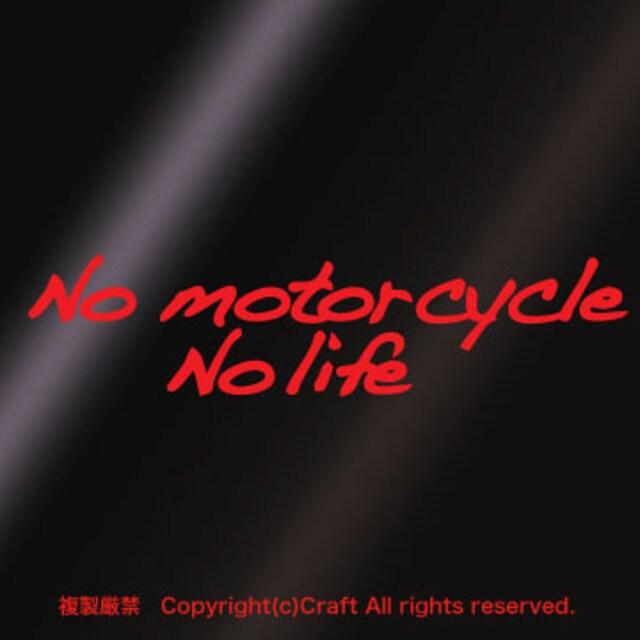No motorcycle No life/ステッカー15cm(赤文字) < 自動車/バイク