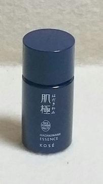 送料無料/KOSEコーセー肌極美容液ミニボトル14ml新品