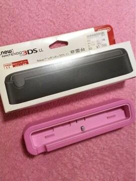 処分価格 Newニンテンドー3DS用充電台 ピンク