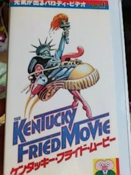 『ケンタッキー・フライド・ムービー』ズロース・リーの燃えよ鉄拳