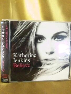 素敵な歌です!キャサリン・ジェンキンスビリーヴCDアルバム