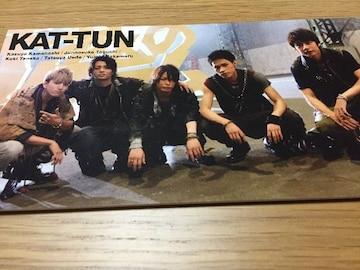 KAT-TUN会報002
