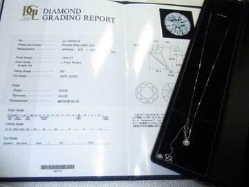 Pt850/Pt900・ダイヤモンドネックレス・1.044ctです。
