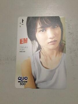 賀喜 遥香 QUOカード