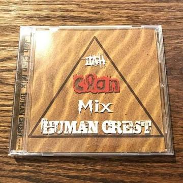 HUMAN CREST / Jah Clan Mix