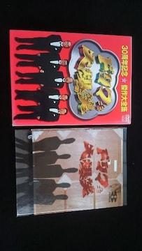 ドリフ大爆笑 30周年記念 傑作大全集 DVD BOX 志村けん 即決