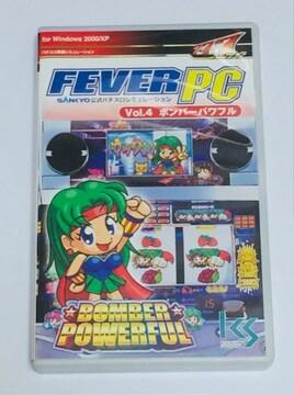 PC FEVER PC vol.4 ボンバーパワフル