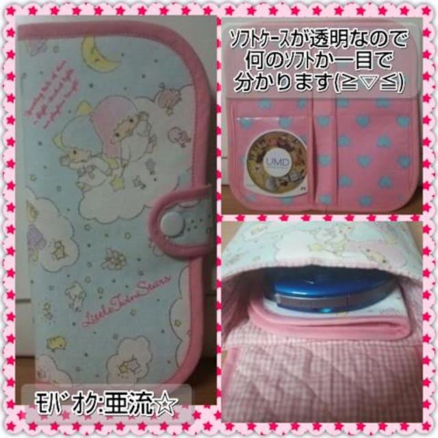 キキララ【PSP(3000)&ソフト4枚収納ケース】ハンドメイド < ゲーム本体/ソフトの