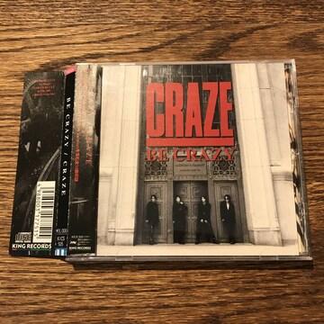 【CRAZE】BE CRAZY
