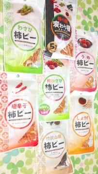 柿の種7種詰め合わせ柿ピーわさび梅醤油唐辛子