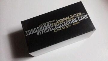 東方神起 TOHOSHINKI OFFICIAL COLLECTION CARD (BOX)