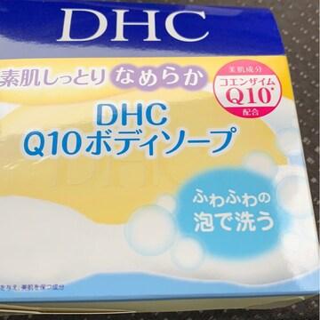 DHCQ10ボディソープ