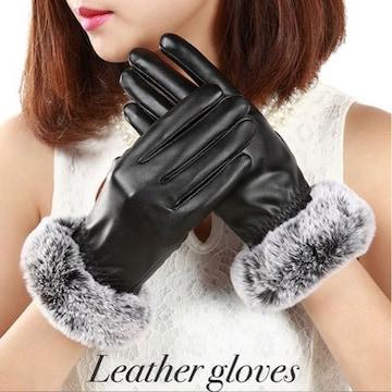 手袋 革手袋 レザー レディース ファー付き 革 スマホ手袋