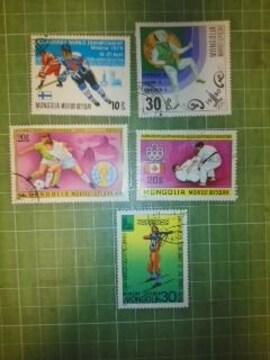 モンゴル運動選手切手5種類♪
