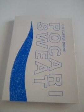 DVD懸賞品 福山雅治 Blue Beat Party 2003.9.21 Makuhari