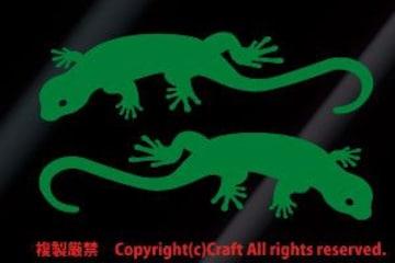 Lizard ヤモリ、トカゲ ステッカー(緑/15cm)左右で1組