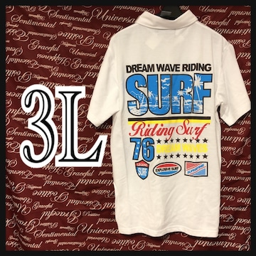 3L・サーフ・SURFロゴポロ新品/MCS-0042s