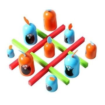 Gobblet Gobblersチェスボードゲーム