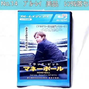 No.14【マネーボール】【ブルーレイ ゆうパケット送料 ¥180】レンタル落