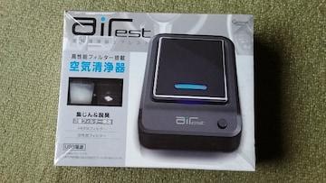 集塵&脱臭  高性能2重フィルター搭載 空気清浄器airest  エアレスト