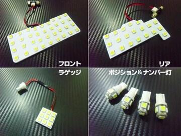 スペーシア カスタム MK53S/LEDルームランプ+外部ランプ付/白色