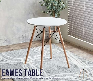 Eames TABLE 116001_WH ホワイト