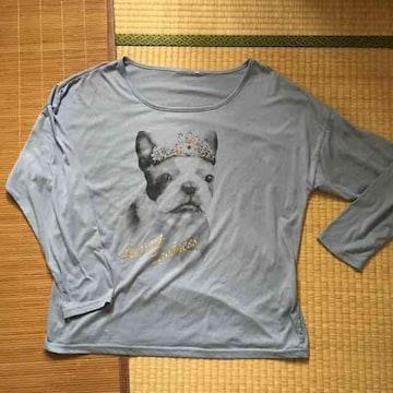 スタッズ付ブルドッグ転写プリント長袖Tシャツ。3Lサイズ