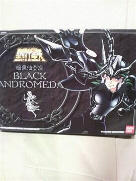 未使用 レア聖闘士星矢  暗黒アンドロメダ クロス ブラックセイント!香港正規品
