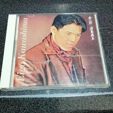 CD「河島英五/季節」88年盤