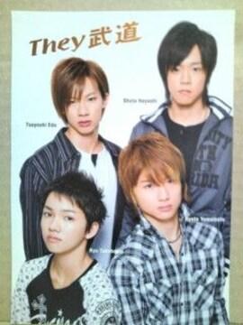 Jr.カレンダー'09.4-'10.3付録フォトブック切抜(33)They武道・中間淳太