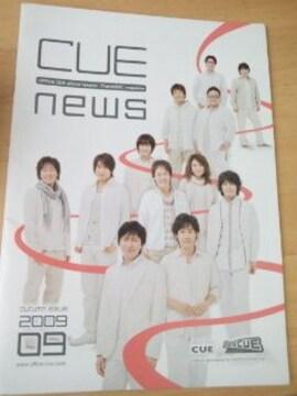 オフィスキュー会報2009年9月号TEAM NACS大泉洋 安田顕