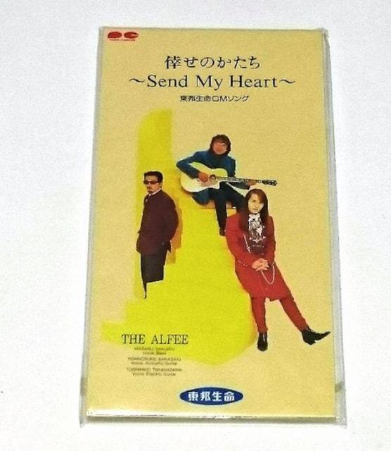 THE ALFEE/倖せのかたち/非売品/未開封/CD/レア  < タレントグッズの