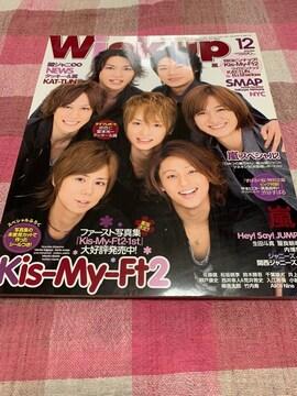 ★1冊/Wink up 2010.12