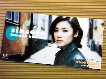 [8cmCDS] シンシア 原田知世