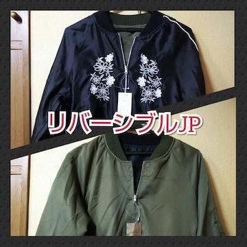 HUDSONhoney★新品★花刺繍入リバーシブルジャンパーM