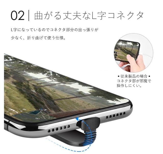 新品 充電ケーブル iPhone 充電 吸盤式