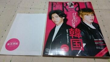 ★*FRaU☆2012年5月号♪