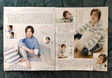 内博貴◆2018年6月号 POTATO duet 切り抜き 抜無