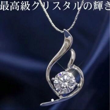 売り切れ御免!最高級クリスタル czダイヤモンド ネックレス