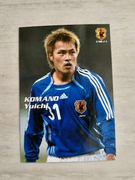2006 カルビー日本代表カード 2nd-03 駒野 友一